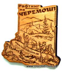 Cheremosh rafting fridge magnet