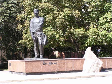 пам'ятник Іванові Франку у Тернополі