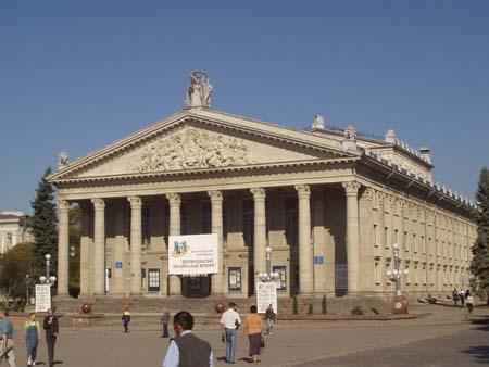драматичний театр ім. Т. Г. Шевченка в Тернополі